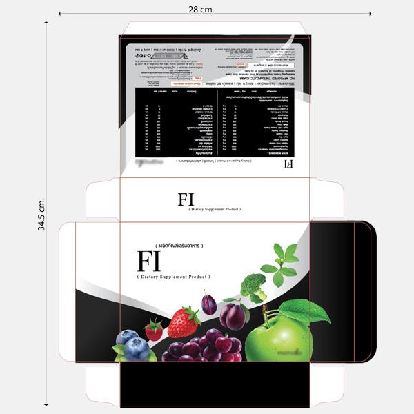 ออกแบบกล่องบรรจุภัณฑ์ 01