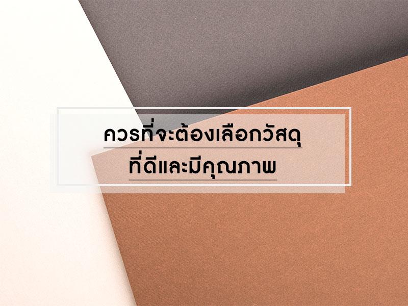 เทคนิคการออกแบบกล่องครีมให้ดูน่าสนใจ 03