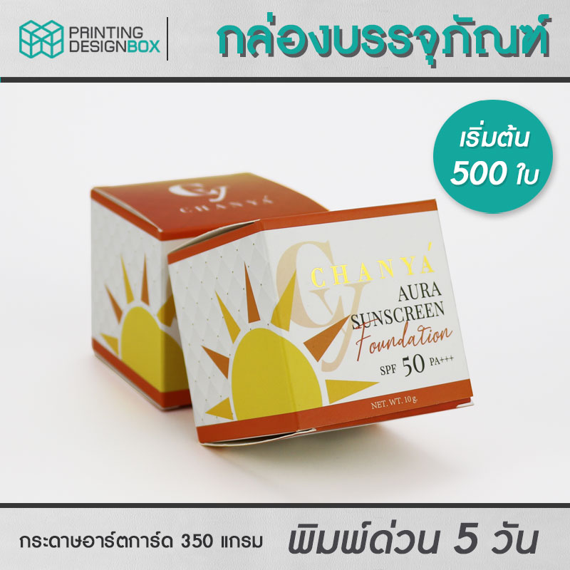 Chanya-sunscreen-box-01-1