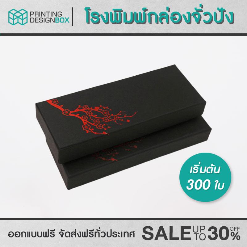 Lid-off-foil-k-rigid-box-02