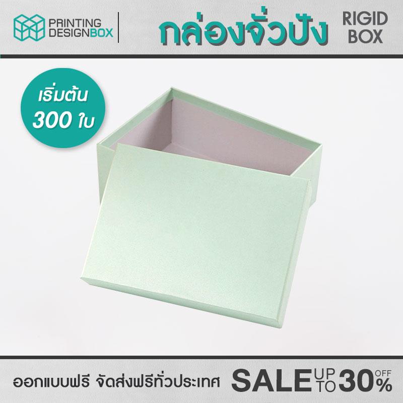 Lid-off-rigid-box-05