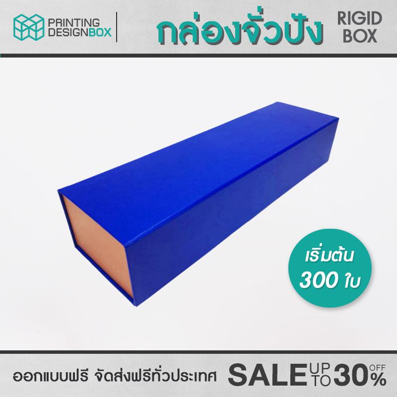 Magnetic-rigid-box-02-printingdesignbox